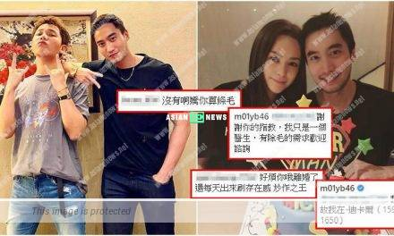 Netizens pointed Michael Lai is nothing if without Gillian Chung