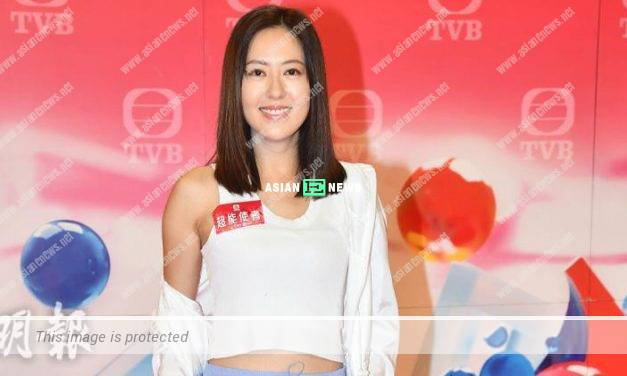 Is Grace Chan pregnant? Natalie Tong urges Kevin Cheng to work harder