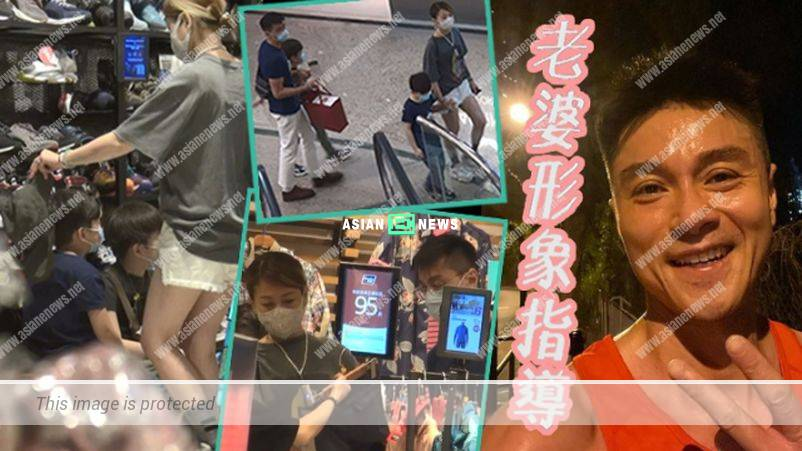 Preparing for hiking? Raymond Wong takes his family to buy sports accessories