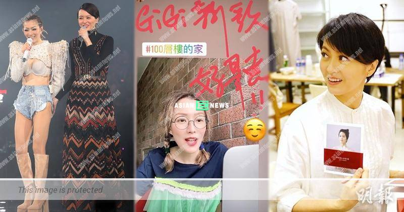 Pop diva Sammi Cheng sings Gigi Leung's new song