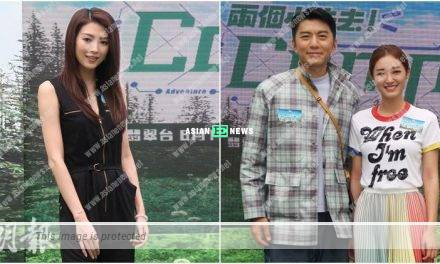 Bowie Cheung exposes Chau Pak Ho is afraid of cockroach