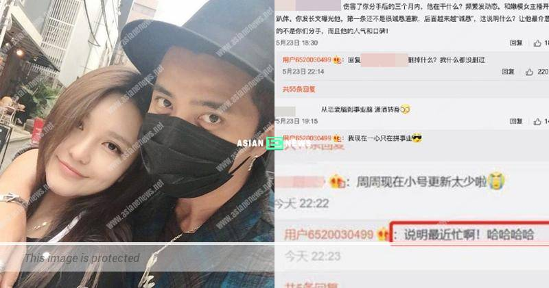 Reconciling with Show Lo? Grace Chow clarifies she is focusing on her career