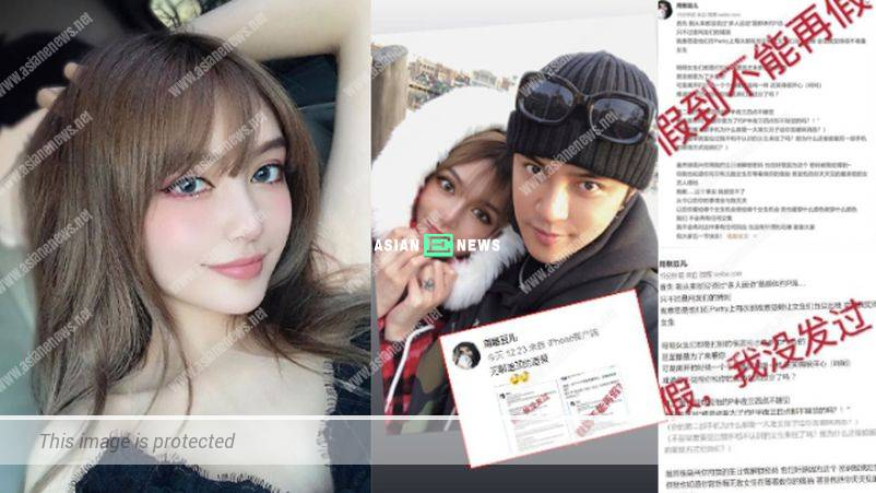 Show Lo's fans disguise as Grace Chow to defend their idol