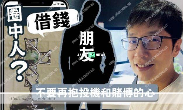 An actor? Steven Ma is reprimanded by a friend who wants to borrow money from him