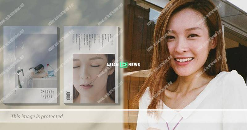 Ali Lee releases her new book and shows the book cover