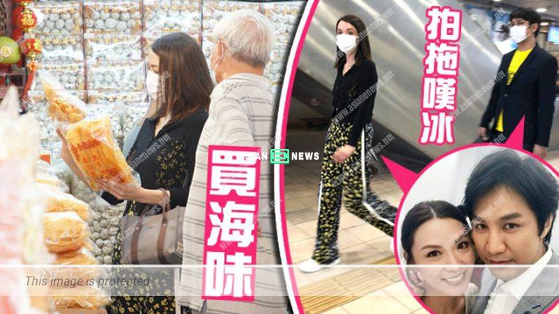Alice Chan and her doctor boyfriend have red bean frappe at Kowloon City