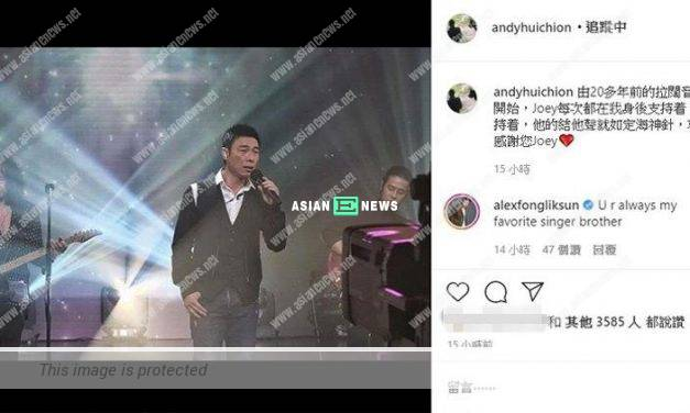 Andy Hui finally updates on his Instagram account after 14 months