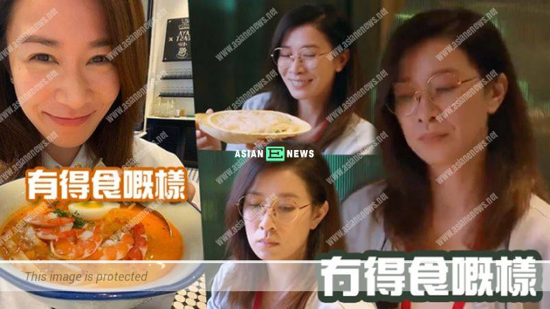 Charmaine Sheh shows a black face as the food judge in the show