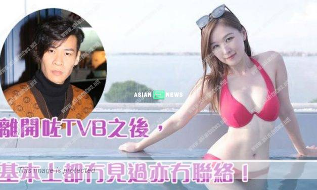 Cilla Kung dismissed about having a fight with Tang Chi Wai: We are not friends