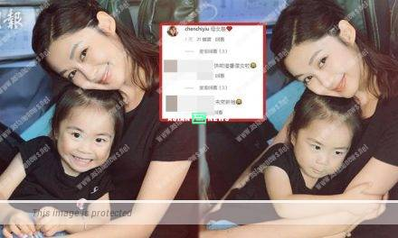Eliza Sam takes photo with a little girl; Netizens urge her to have a daughter