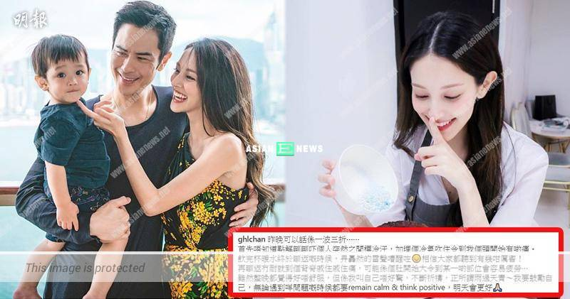 Expecting Grace Chan has cold sweat while sleeping