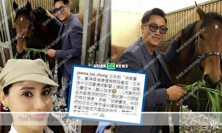 Joe Ma's beloved horse is killed: Hope it will rest in peace