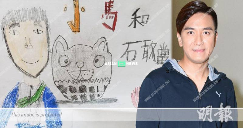 Because of The Exorcist's Second Meter drama? Kenneth Ma receives a drawing from his little fan