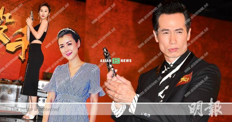 Moses Chan pointed Aimee Chan might not watch his new drama