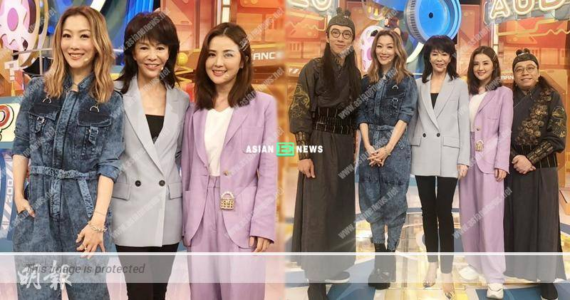 A special guest? Sammi Cheng participates in TVB show