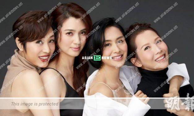 Ada Choi, Athena Chu, Monica Chan and Catherine Chau form a group