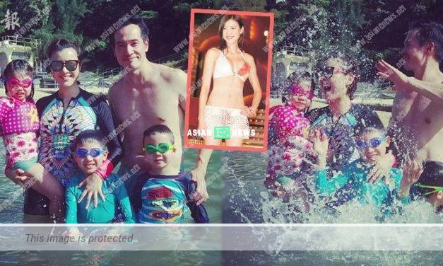 Aimee Chan and her family go to the beach