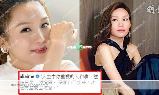 Ali Lee is removed from TVB new drama again: We must learn to love ourselves