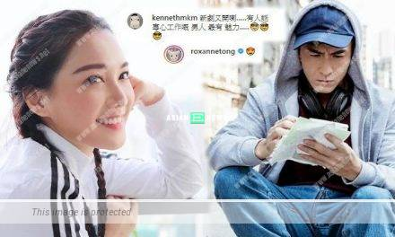Kenneth Ma shows his working photo; Roxanne Tong gives love emoji