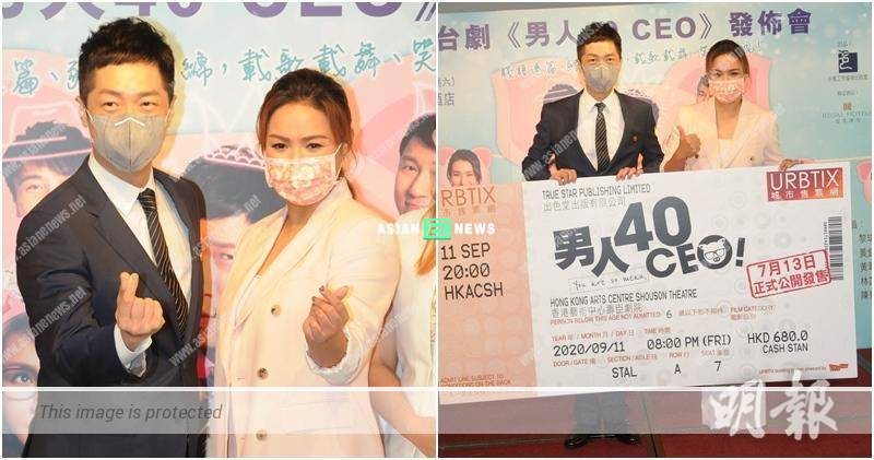 Steven Ma makes contingency plan for his stage play