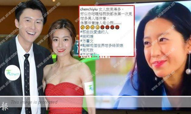 Vincent Wong turned 37 year old; Yoyo Chen exposes a third party steals the husband
