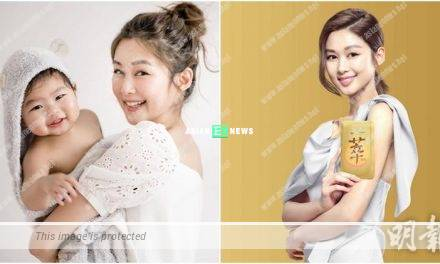 Eliza Sam is learning to become a good mother