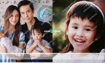 Grace Chan finds her childhood photo and sees if her kids resemble her