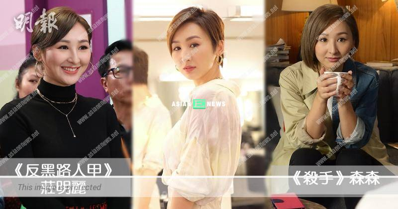 Netizens criticise Samantha Ko focuses on her appearance too much