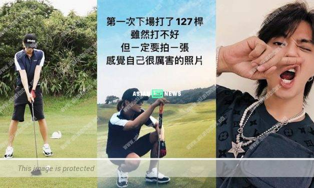 Show Lo loses weight; He pointed playing golf gives him lots of reflections