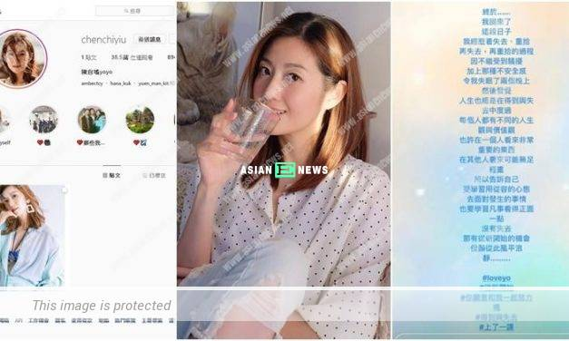Yoyo Chen retrieves her Instagram account: Hope it will be peaceful