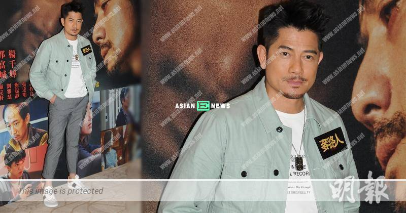 Aaron Kwok turns soft once seeing his daughters