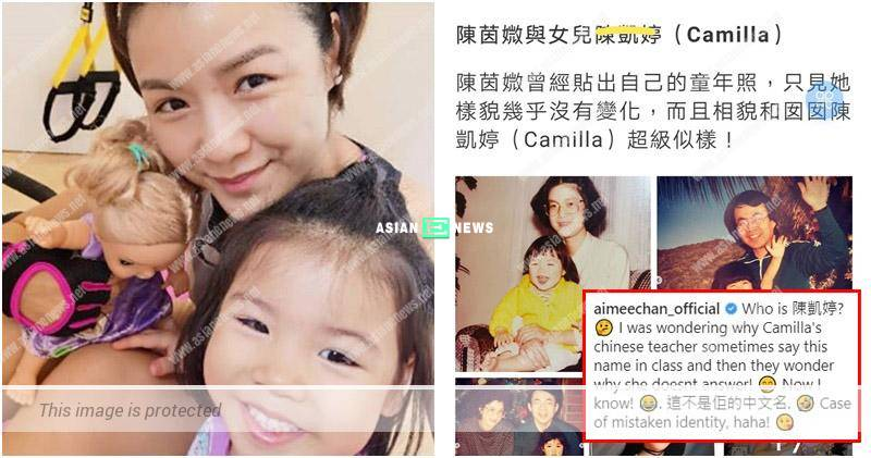Aimee Chan's daughter is called by the wrong Chinese name in the class