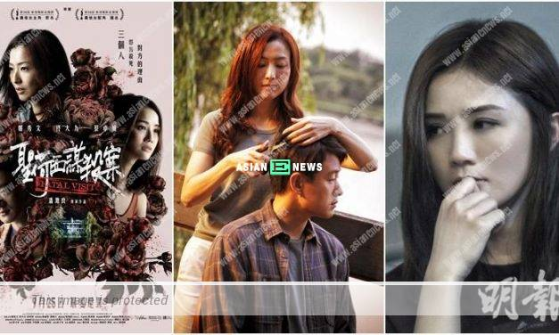 Charlene Choi's new film is finally premiering after 3 years later