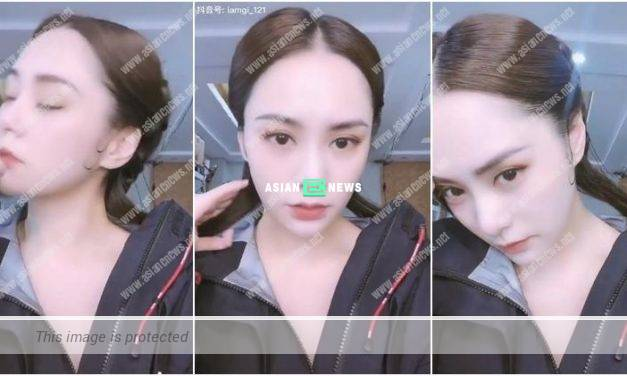 Gillian Chung uses mobile application to hide her scar
