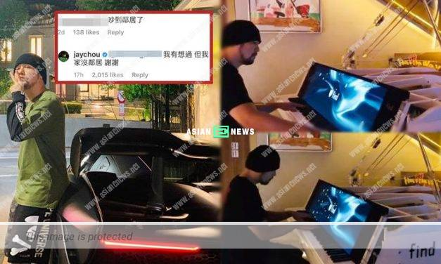 No neighbours? Jay Chou plays piano in his luxurious mansion at night