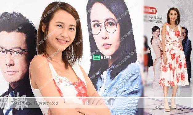 Kathy Yuen wishes to play a tough woman