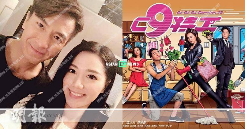 Not Kenneth Ma? Roxanne Tong supports Samantha Ko