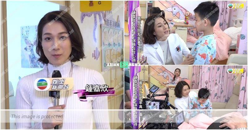 Linda Chung loves to work with child actors