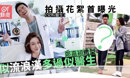 Linda Chung and Kevin Cheng have a location shooting for TVB new drama