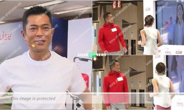 Louis Koo is shocked when Jessica Hsuan appears in the screen