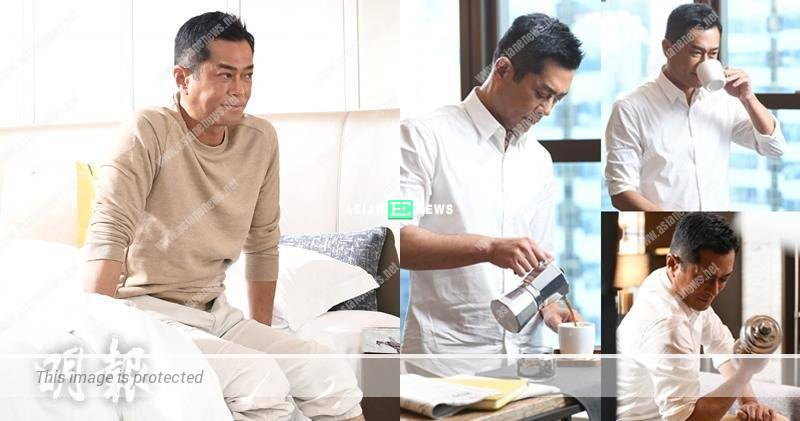 Same as Moses Chan? Louis Koo is a coffee lover