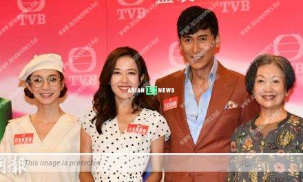 Natalie Tong and Grace Wong finally work together with Paw Hee Ching