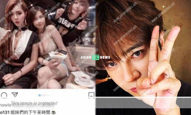 "Show Lo ""liked"" a sexy Taiwanese girl on Instagram"