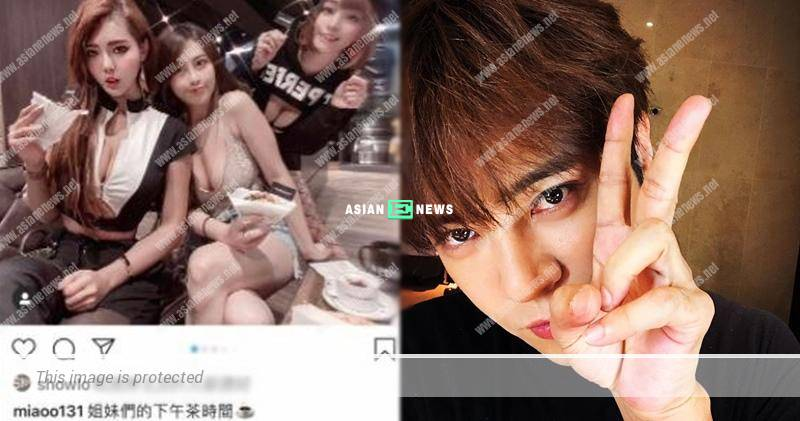 """Show Lo """"liked"""" a sexy Taiwanese girl on Instagram"""