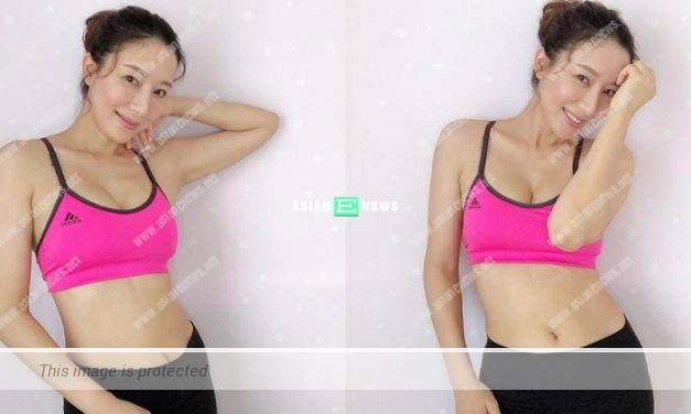 Tavia Yeung uses abdominal binding to lose weight