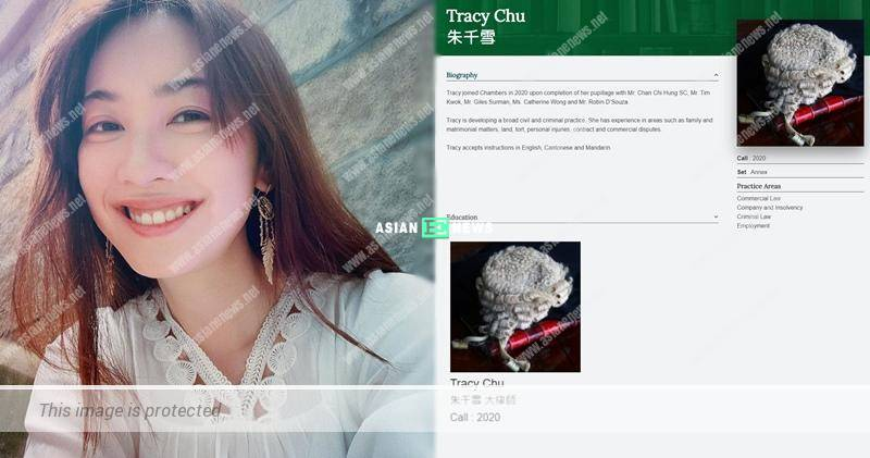 Congratulations to Tracy Chu becoming a barrister