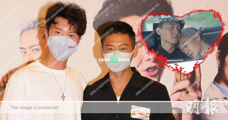 AI Cappuccino drama: Vincent Wong makes the first move to kiss Owen Cheung