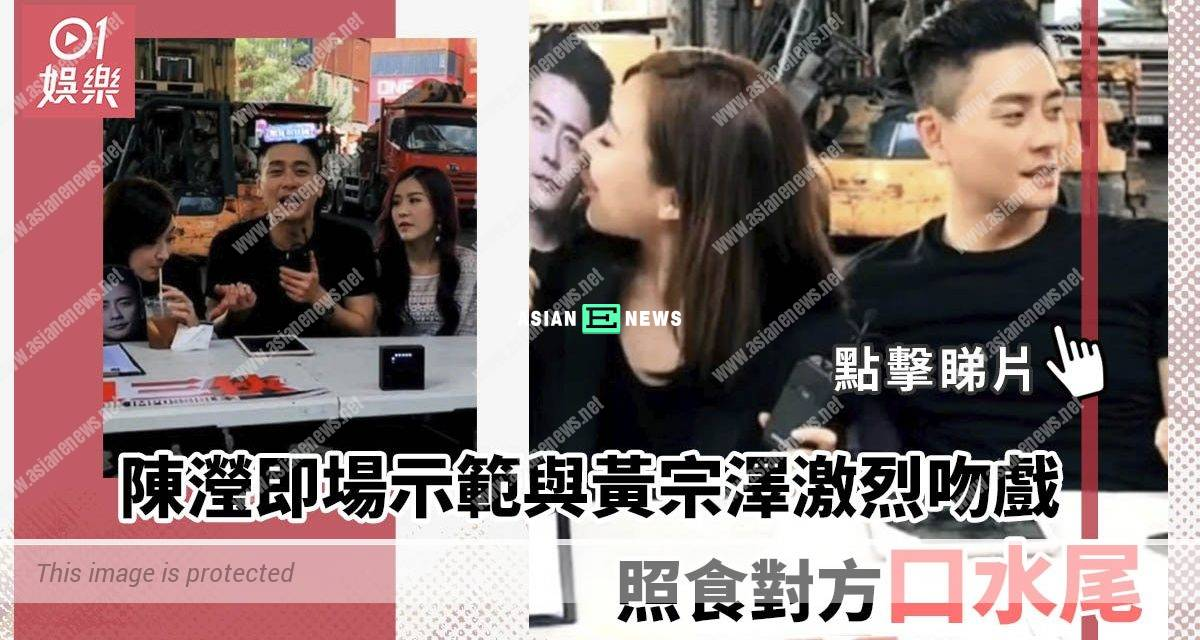 Good friends? Jeannie Chan drinks tea from Bosco Wong's cup