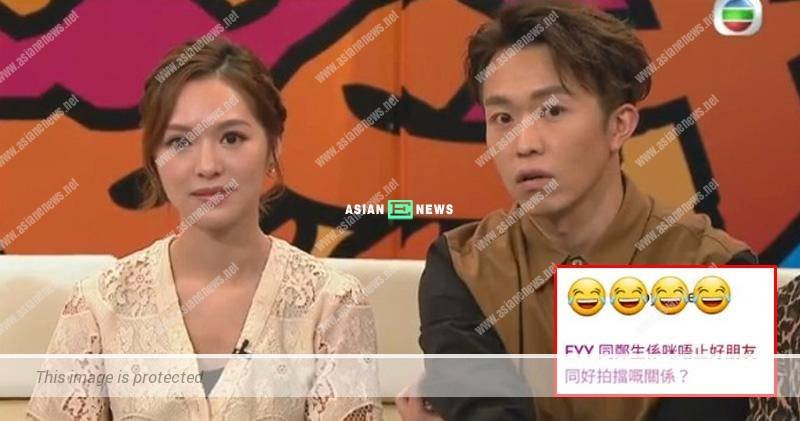 Crystal Fung and Leonard Cheng admit they are dating?