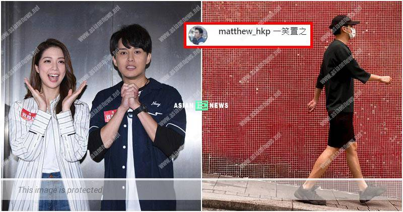 Matthew Ho falls in love with Hera Chan after filming drama together?